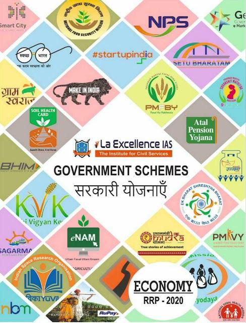 Government Schemes 2020 : For UPSC Exam PDF Book