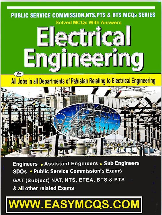 Electrical Engineering MCQs PDF