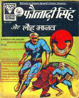 Fauladi Singh (Diamond Comics)