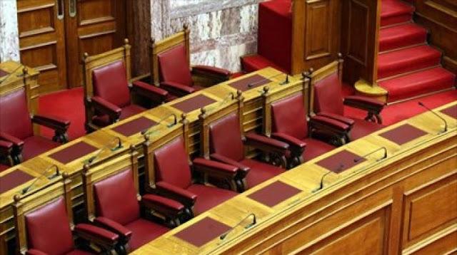 Υπάρχει από χθες ένα νέο στοιχείο, που έγινε εμφανές στο διάγγελμα για την ανακοίνωση της υποψηφιότητας της Αικατερίνης Σακελλαροπούλου