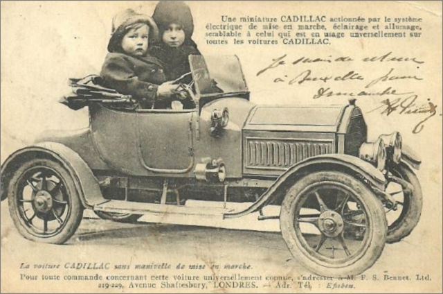 Cadillac miniature