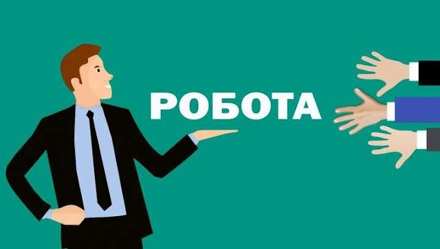 Робота в Україні: які професії найбільш затребувані