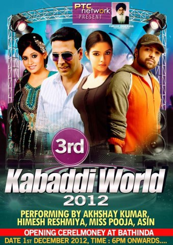 3rd Kabaddi World Cup 2012 Opening Ceremony At Bathinda