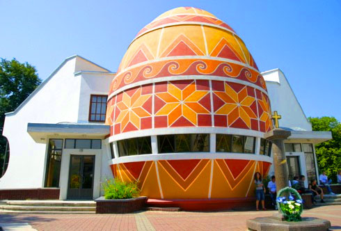 Pysanka Museum building was built in 2000 in the western Ukrainian city of Kolomyia, Ivano-Frankivska Oblast