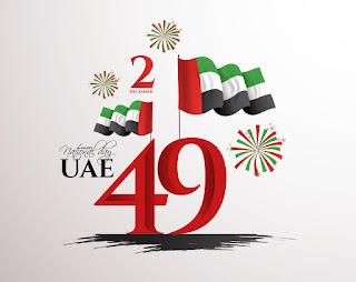 عيد الاتحاد 50