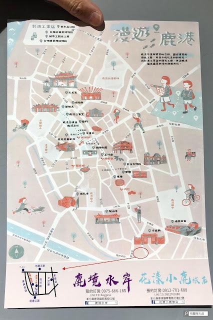 【大叔生活】2021 又是六天五夜的環島小筆記 (下卷) - 民宿提供的鹿港導覽地圖 (點擊放大觀看)