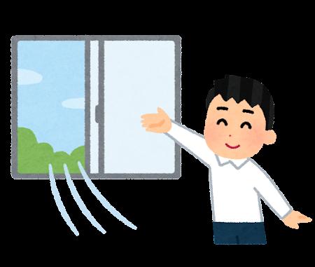 教室の換気をする学生のイラスト(男子)