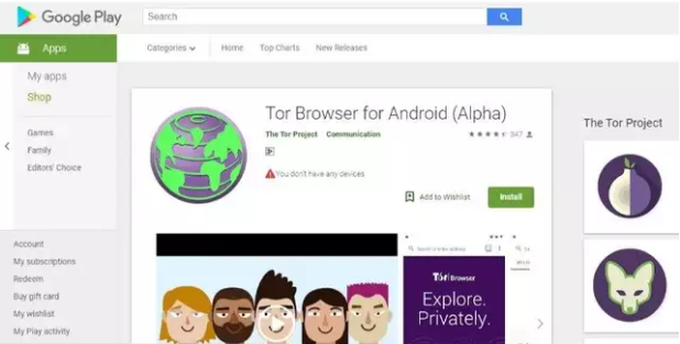 Tor Browser For Android : Chrome browser's 'toughest competitor