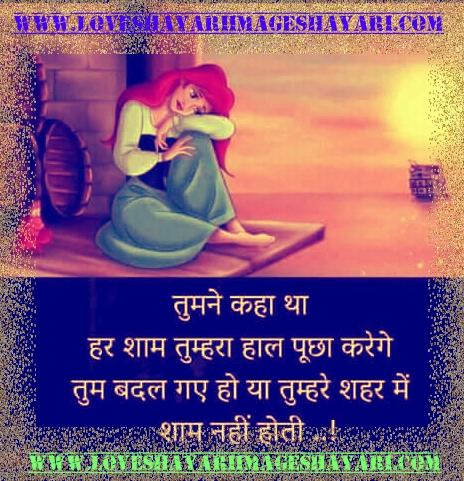 dosti shayari in hindi image