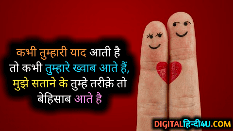 beautiful love status image
