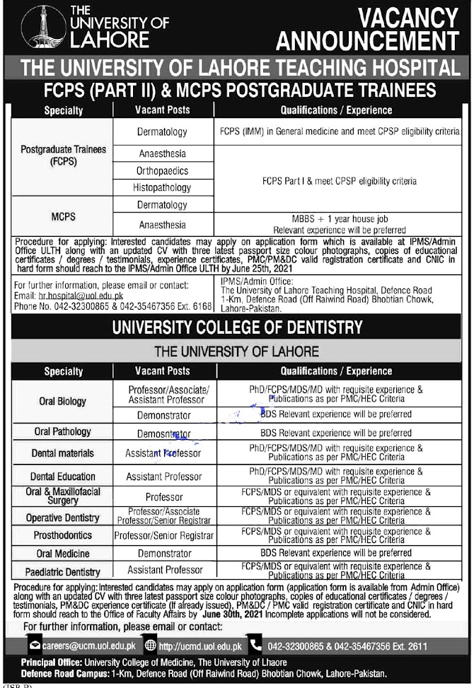 The University of Lahore UOL 2021  New jobs