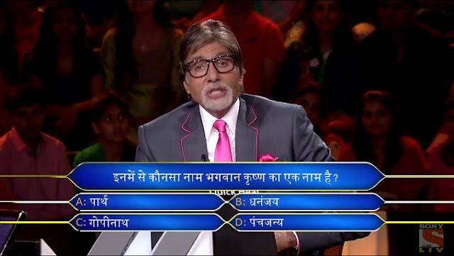 KBC GBJJ 9th November Question | Today 54th Ghar Baithe Jeeto Jackpot Question