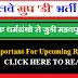 Railway Group D || इतिहासिक धर्मग्रंथो से जुडी महवपूर्ण तथ्य || Most Important For Upcoming Railway Exam