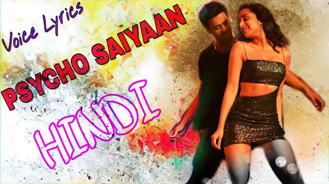 Psycho Saiyaan Lyrics In Hindi