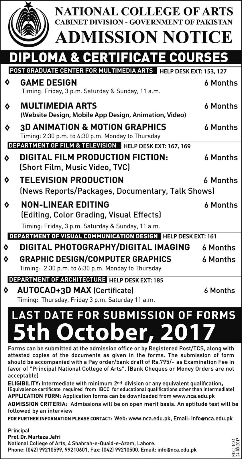 Admissions Open in National College of Arts Lahore - 2017
