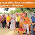 अखण्ड भारत संकल्प दिवस पर आयोजित कार्यक्रम में हिन्दू एकता के महत्व पर की गई चर्चा