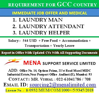 Requirement for GCC Country