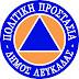 Έκτακτο Δελτίο Επιδείνωσης Καιρού : Δ/νση Πολιτικής Προστασίας Δυτ.Μακεδονίας