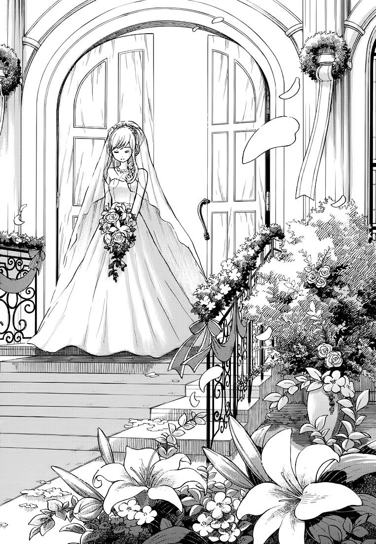 Yamada kun to 7 nin no Majo Chap 243 - Trang 16