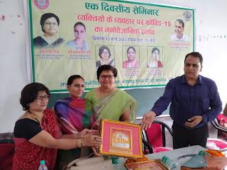 मनोवैज्ञानिक प्रभाव व्यक्तित्व के सुधार का मार्गदर्शक है: डॉ. माया सिंह | #NayaSaberaNetwork