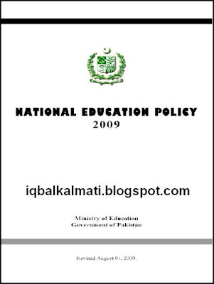 Pakistan National Education Policy 2009 in PDF