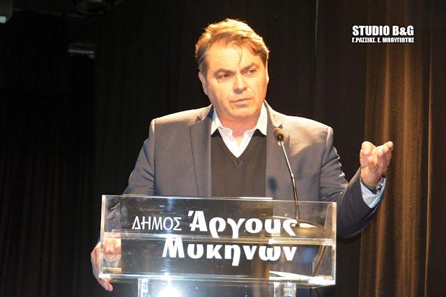"""""""Ο Τουρισμός συναντά τον Πολιτισμό"""" στο Άργος"""