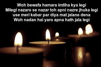 hindi true love shayari images download