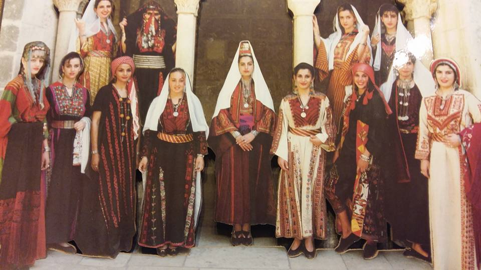 Intalnirea cu femeia palestiniana)