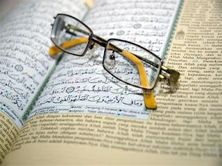القراءات القرآنية