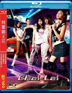 Chai Lai Angels - Download English Movie In Hindi 2006