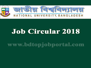 National University (NU) Recruitment Circular 2018