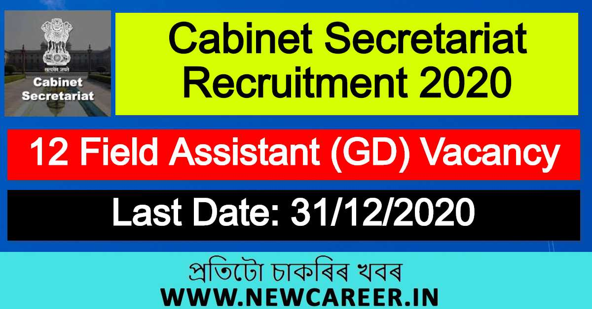 Cabinet Secretariat Recruitment 2020 : Apply For 12 Field Assistant (GD) Vacancy