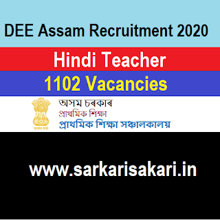 DEE Assam Recruitment 2020 - Hindi Teacher of UP Schools (1102 Posts) Apply Online