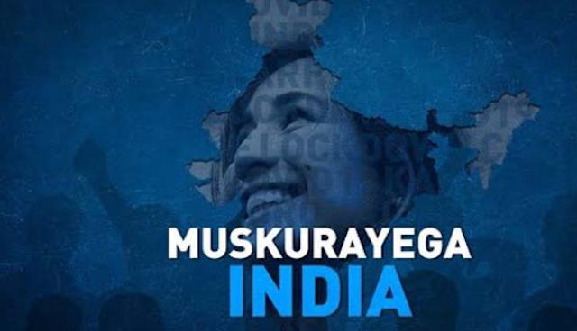 MUSKURAYEGA INDIA LYRICS – VISHAL MISHRA | COVID 19    2020