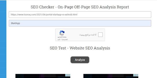 seo checker arabic
