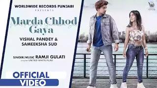 Checkout New Punjabi song Marda Chhod gaya lyrics penned by Mooddy & Akkhar & sung by Ramji Gulati
