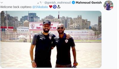محمود جنش يفتتح بعودة شيكابالا بعد الإيقاف