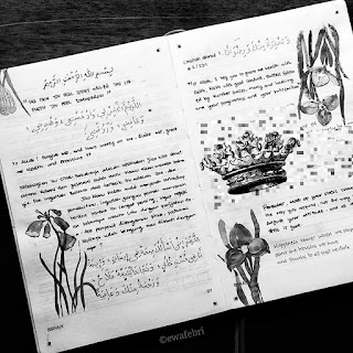 How To Quran Journaling