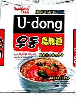 mi mengandung babi; mi korea
