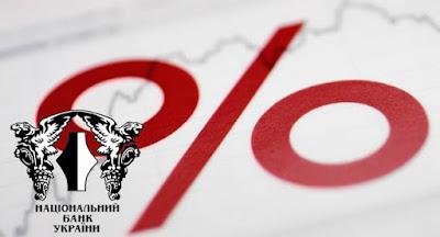 Нацбанк підвищив облікову ставку до 16 %