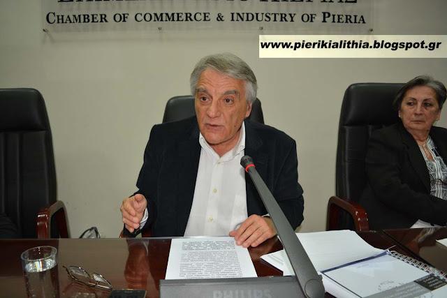 Ο Κώστας Πουλάκης, Γενικός Γραμματέας του Υπουργείου Εσωτερικών και μέλος της Κ.Ε. του ΣΥΡΙΖΑ στο Επιμελητήριο Πιερίας