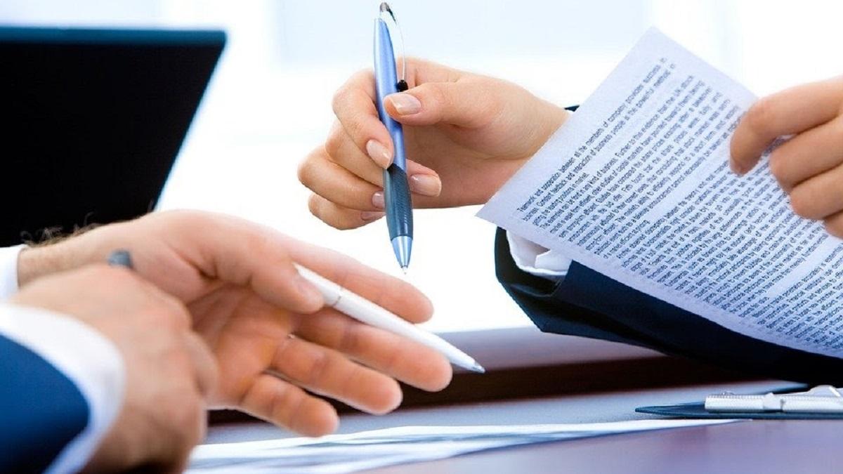 O que é consulta processual