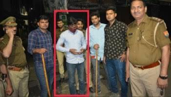 यह दो मुस्लिम लड़के हिंदू लड़कियों के ब्रा और पेंटी चुराते थे और करते थे यह गंदा काम.