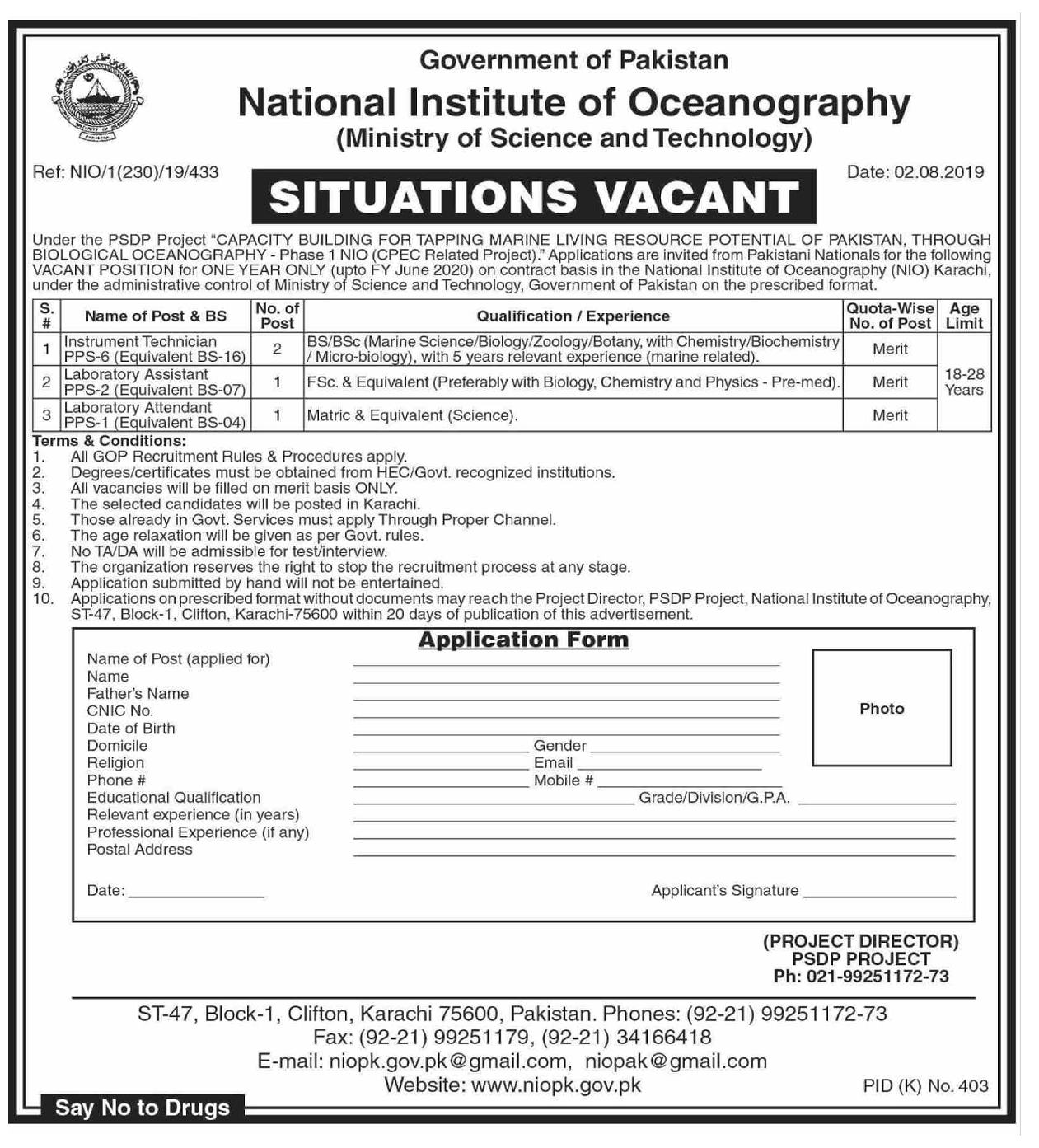National Institute Of Oceanography Karachi Jobs 2019 Latest