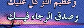 Ramadan Moubarak a tout les musulmans