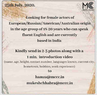 Bollywood Movies Auditions 2020