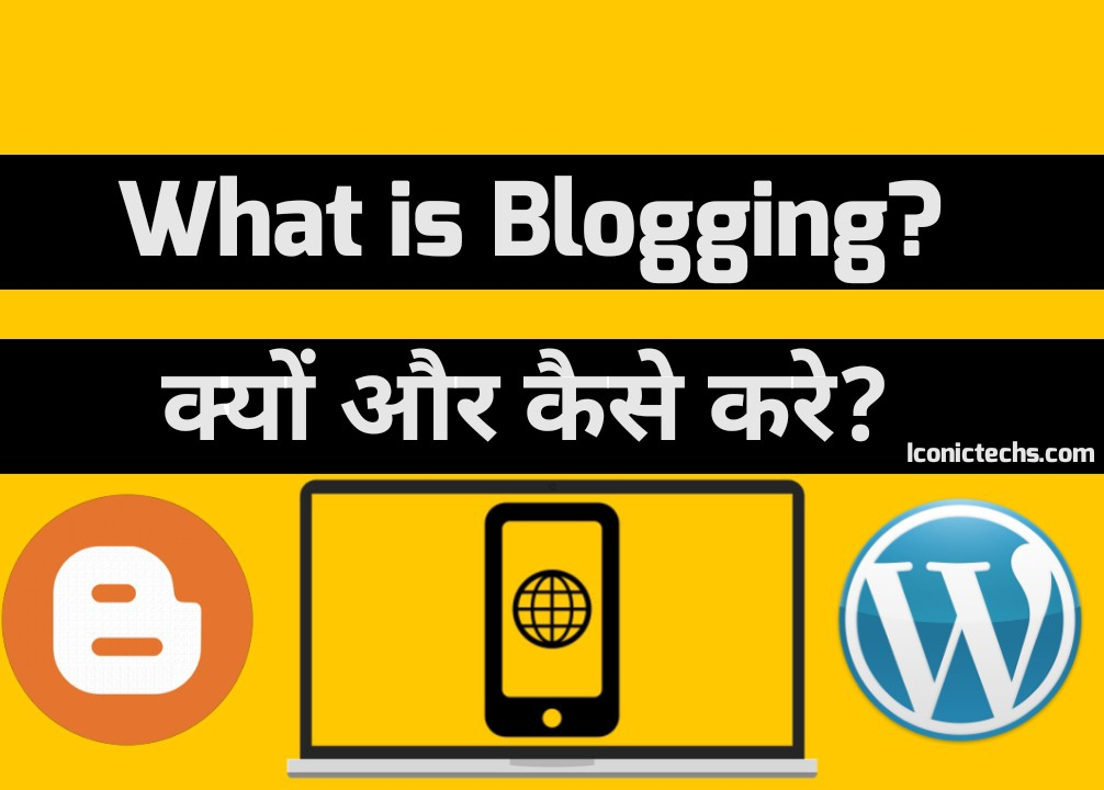 blogging क्या है what is blogging in hindi