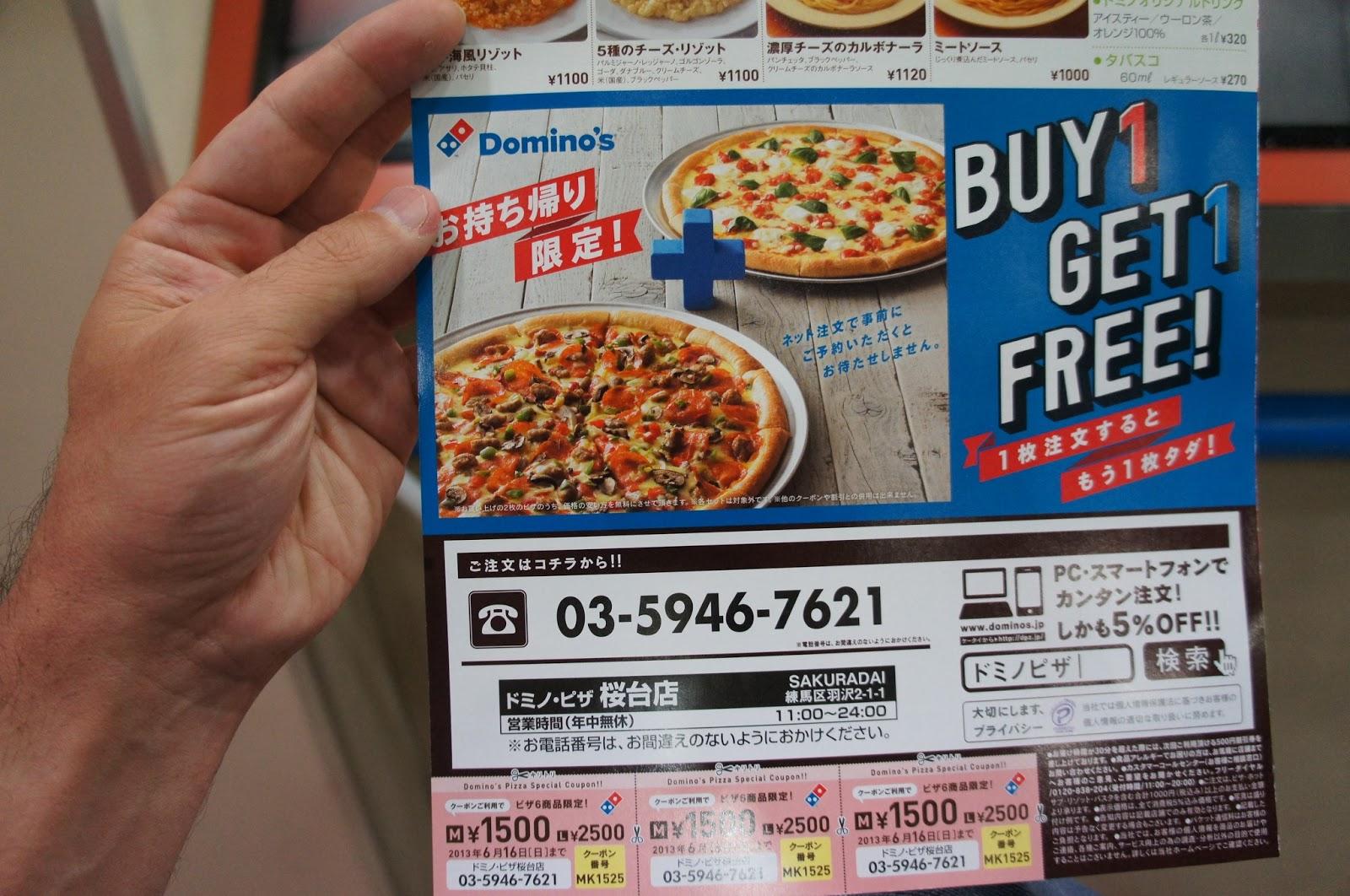Tokyo Belly: SAKURADAI: Domino's Pizza... Buy 1 Get 1 Free!