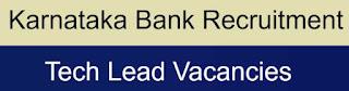 Sarkari Job Alert: Karnataka Bank Recruitment 2020 For Tech Lead Posts | Sarkari Jobs Adda 2020