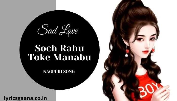 Soch Rahu Toke Manabu Nagpuri Dj Sad Song